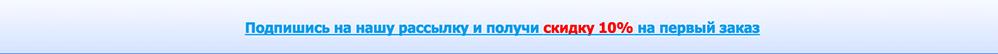 Виджет Конвид