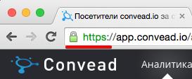 Полный переход на SSL